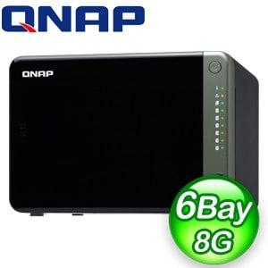 QNAP 威聯通 TS-653D-8G 6-Bay NAS 網路儲存伺服器(不含硬碟)
