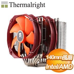Thermalright 利民 Silver Arrow IB-E Extreme Rev.B CPU散熱器