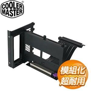Cooler Master 酷碼 VGA顯卡垂直轉向支架(附排線) V2