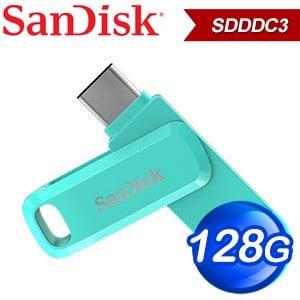 SanDisk Ultra Go USB 128G TypeC+A雙用OTG隨身碟 SDDDC3 128G《湖水綠》