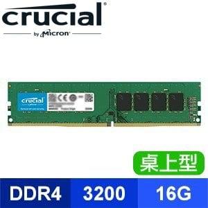 Micron 美光 Crucial DDR4-3200 16G 桌上型記憶體(2048*8)【原生顆粒】適用第9代CPU以上