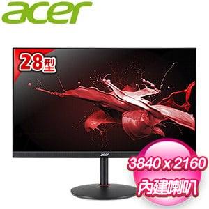 ACER 宏碁 XV280K 28型 4K HDR電競螢幕
