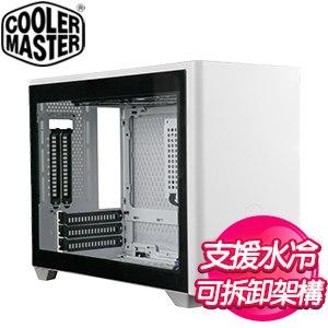 Cooler Master 酷碼【MasterBox NR200P】玻璃透側 ITX/SFX電腦機殼《白》