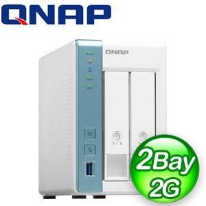 QNAP 威聯通 TS-231P3-2G 2-Bay NAS 網路儲存伺服器(不含硬碟)