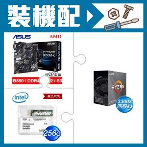 ☆裝機配★ AMD R3 3300X+華碩 PRIME B550M-K M-ATX主機板+Intel 660p 256G M.2 PCIe SSD(工業包)