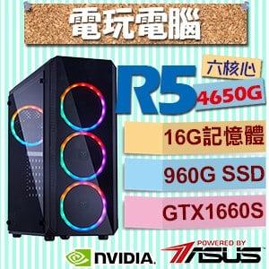 華碩系列【地獄法師】AMD R5 4650G六核 GTX1660S 電玩電腦(16G/960G SSD)