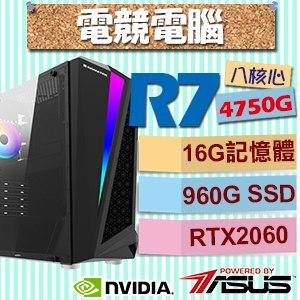 華碩系列【三國騎士】AMD R7 4750G八核 RTX2060 電競電腦(16G/960G SSD)