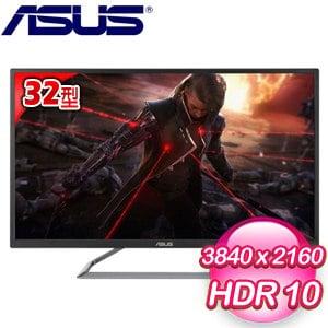 ASUS 華碩 VA32UQ 32型 4K HDR 電競螢幕