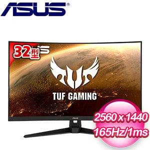 ASUS 華碩 TUF Gaming VG32VQ1B 32型 2K曲面電競螢幕
