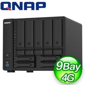 QNAP 威聯通 TS-932PX-4G 9-Bay NAS 網路儲存伺服器(不含硬碟)