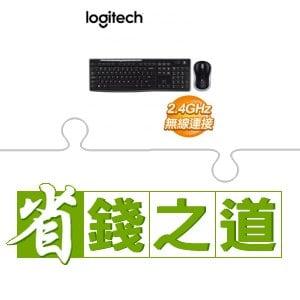 ☆自動省★ Logitech 羅技 MK270r 無線鍵鼠組