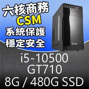 華碩系列【】i5-10500六核 GT710 電玩電腦(8G/480G SSD)