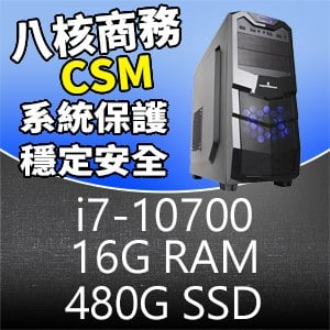 華碩系列【商務高階1號機】i7-10700八核 文書電腦(16G/480G SSD)