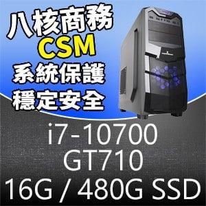 華碩系列【商務高階2號機】i7-10700八核 GT710 電玩電腦(16G/480G SSD)