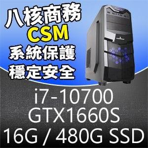 華碩系列【商務高階5號機】i7-10700八核 GTX1660S 電玩電腦(16G/480G SSD)