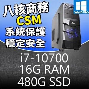 華碩系列【商務高階1號機-Win 10 Pro】i7-10700八核 文書電腦(16G/480G SSD/Win 10 Pro)