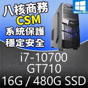 華碩系列【商務高階2號機-Win 10 Pro】i7-10700八核 GT710 電玩電腦(16G/480G SSD/Win 10 Pro)