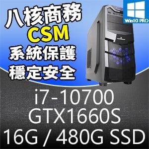 華碩系列【商務高階5號機-Win 10 Pro】i7-10700八核 GTX1660S 電玩電腦(16G/480G SSD/Win 10 Pro)