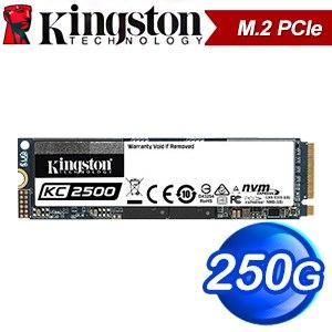 Kingston 金士頓 KC2500 250G M.2 PCIe SSD固態硬碟【五年保】(讀:3500M/寫:1200M/TLC)