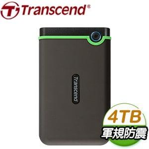 Transcend 創見 Storejet 25M3S 4TB 2.5吋 防震外接硬碟《鐵灰》TS4TSJ25M3S