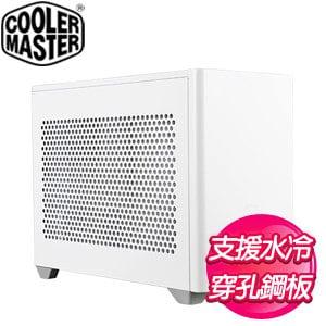 Cooler Master 酷碼【MasterBox NR200】ITX SFX機殼《白》
