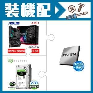 AMD R7 3700X+華碩X570-F主機板+希捷 2TB硬碟