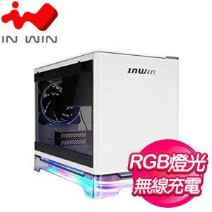 InWin 迎廣 A1 PLUS 玻璃透側機殼《白》(ITX/顯卡長320mm/CPU散熱160mm/內建金牌650W/QI無線充電)
