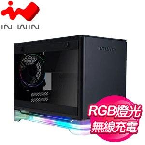 InWin 迎廣 A1 PLUS 玻璃透側機殼《黑》(ITX/顯卡長320mm/CPU散熱160mm/內建金牌650W/QI無線充電)