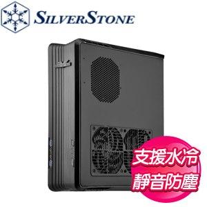 SilverStone 銀欣 RVZ01B-E 小烏鴉 進化版 機殼《黑》(ITX/顯卡330mm/CPU散熱83mm)