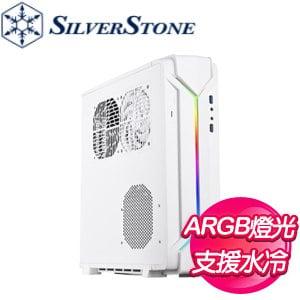 SilverStone 銀欣 RVZ03W-ARGB 小烏鴉3 ARGB機殼《白》(ITX/顯卡330mm/CPU散熱83mm)