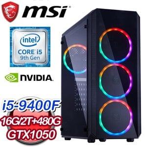 微星系列【太極華陣】i5-9400F六核 GTX1050 電玩電腦(16G/480G SSD/2T)