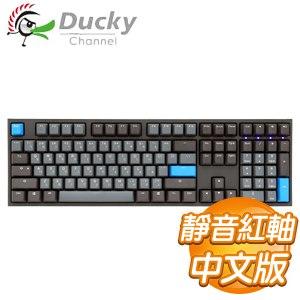Ducky 創傑 One 2 Skyline 天際線 靜音紅軸 無背光PBT機械式鍵盤《中文版》