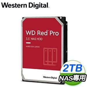WD 威騰 2TB 3.5吋 7200轉 64MB Red Pro 旗艦紅標 NAS硬碟(WD2002FFSX-5Y)