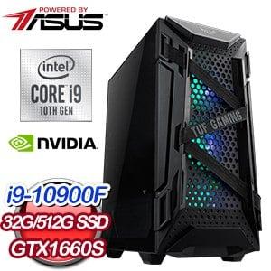 華碩系列【四靈誅邪陣】i9-10900F十核 GTX1660S 電競電腦(32G/512G SSD)