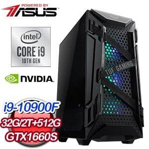 華碩系列【玄冰血斬】i9-10900F十核 GTX1660S 電競電腦(32G/512G SSD/2T)