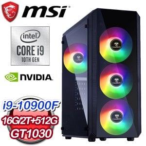 微星系列【伏兵班陣】i9-10900F十核 GT1030 電競電腦(16G/512G SSD/2T)