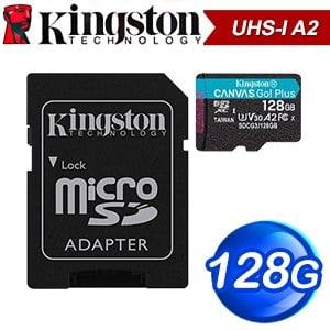 Kingston 金士頓 128GB Canvas Go! Plus MicroSDXC UHS-I U3 V30 記憶卡(SDCG3/128GB)