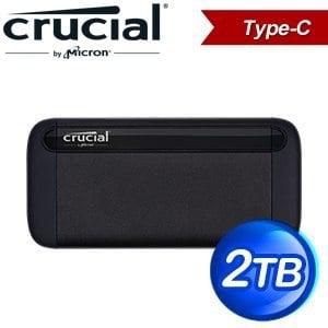 Micron 美光 Crucial X8 2TB U3.2 Type C外接式SSD