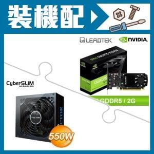 ☆裝機配★ 麗臺 Quadro P400 2G GDDR5 64bit 工作站繪圖顯示卡+CyberSLIM 雷克特 550
