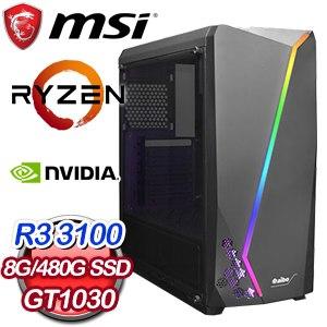 微星系列【青龍天狼牙】AMD R3 3100四核 GT1030 電玩電腦(8G/480G SSD)