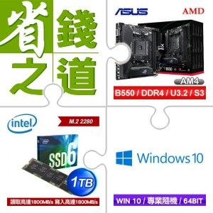 華碩 B550-I 主機板+Intel 660p 1TB PCIe SSD+Win10 Pro