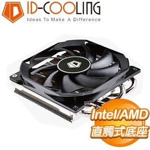 ID-COOLING IS-30 ITX下吹式 CPU散熱器 30mm高