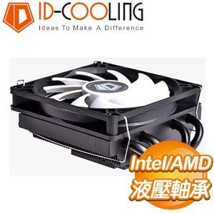 ID-COOLING IS-40X ITX下吹式 CPU散熱器 45mm高