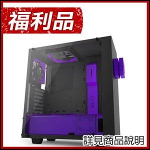 福利品》NZXT【Source 340 Elite】透側 ATX電腦機殼《黑紫》