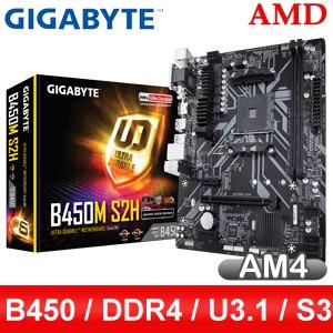 Gigabyte 技嘉 B450M S2H AM4主機板(M-ATX/3+1年保)