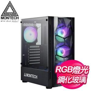 MONTECH 君主 X1 玻璃透側 ATX電腦機殼《黑》