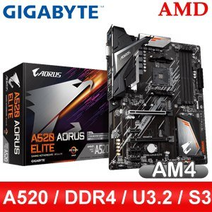 Gigabyte 技嘉 A520 AORUS ELITE AM4主機板(ATX/3+2年保)