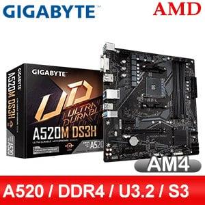 Gigabyte 技嘉 A520M DS3H AM4主機板(M-ATX/3+1年保)