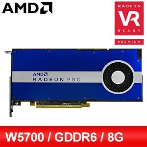 AMD RadeonPro W5700 8G 256bit專業繪圖卡