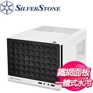 SilverStone 銀欣 SG13 機殼《白黑》(ITX/顯卡長270mm/CPU高61mm) SG13WB